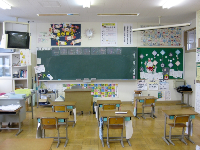 Hitane_Elementary_School_1st_grade_classroom.jpg